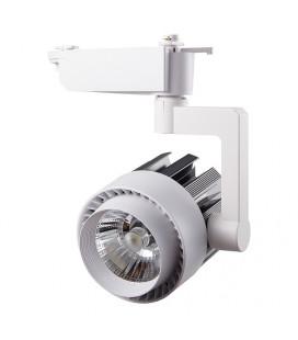 Трековый светильник - Spotlight, однофазный, Модерн, 220 В, 30 Вт, 4500 К, белый