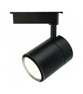 Трековый светильник - Spotlight, однофазный, Люкс, 220 В, 30 Вт, 4500 К, черный