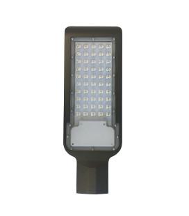 Прожектор на столб (светильник консольный) - Streetlight, 220 В, 50 Вт, Лайт