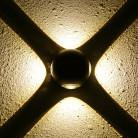 """Фасадный светильник """"VALIE"""""""