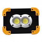 Переносной светодиодный прожектор 20W СOB 2 диода +фонарь со встроенным аккумулятором, цвет белый,