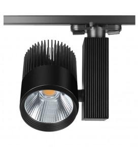 Трековый светильник Spotlight, 30 Вт, 3-ех фазный, 4500 К, черный
