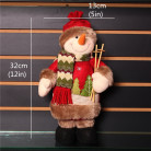 Фигурка Снеговик с палками, 32 см