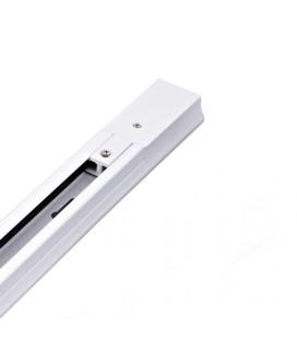 Шинопровод - Эконом, однофазный, белый|черный, 100 см