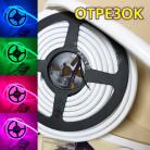Светодиодная лента термостойкая 5050, 60 д/м, 12 В, RGB, IP68, длина 400 см.