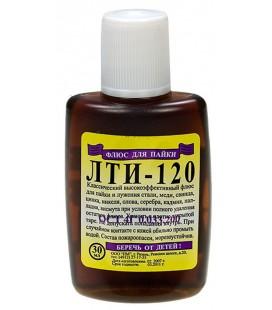 Флюс паяльный ЛТИ-120
