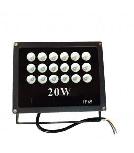 Светодиодный прожектор SMD ПРЕМИУМ с линзой 20 Ватт