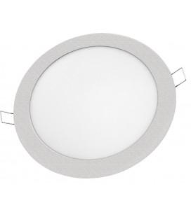 Встраиваемый светильник круглый(сфера), панель 205-18ВТ-220В