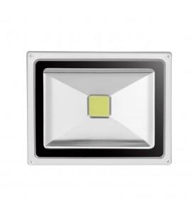 Светодиодный прожектор 20W LUX