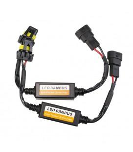 Декодер для ламп с цоколем H8/H9/H11 (1шт.)