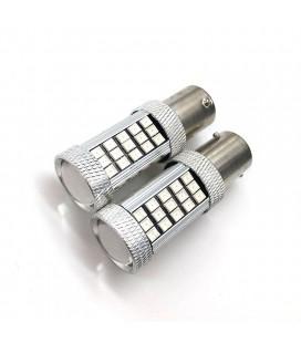Светодиодная авто лампа 1157(P21/5W,BAZ15D) 2835 +линза 13 Ватт