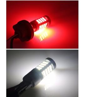 Светодиодная авто лампа 7443 (W21/5W, T20) 2835 +линза 13 Ватт