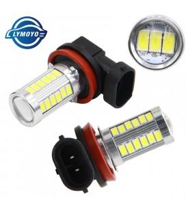 Авто LED лампа в противотуманные фары тип: SMD 5630  +линза H8 10 Ватт