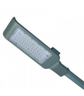 Консольный светильник,прожектор на столб, Streetlight, 220 В, 50 Вт, Люкс