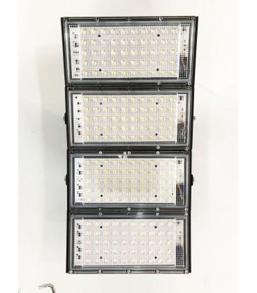 Модульный светодиодный прожектор 200 ватт